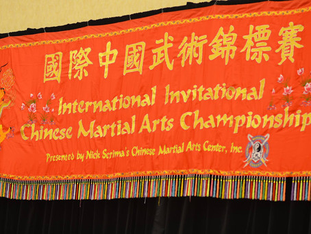 International Chinese Martial Arts Championship - Las Vegas