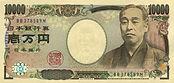 cedula 10000 ienes.jpg