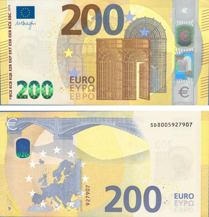 Cédula atual de 200 Euros  (Série Europa)
