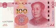 Yuan Renminbi.jpg