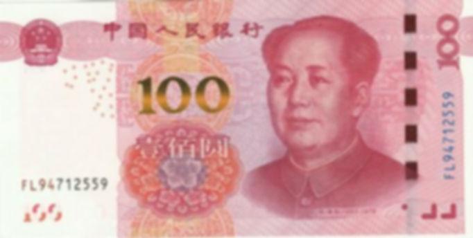 Cotação Yuan Renminbi Chinês Hoje | Melhor Câmbio | Menor Valor Yuan Renminbi Chinês | Yuan Renminbi Chinês Para Real | Dólar Americano | Iene Japonês |CNY | Red Gold Brasília | Casa de Câmbio | Yuan Renminbi Chinês Turismo