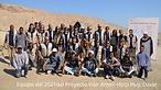 egipto-jornadas-ppal-808x454.png