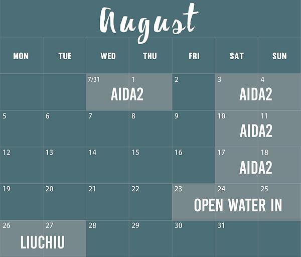 八月課表.png