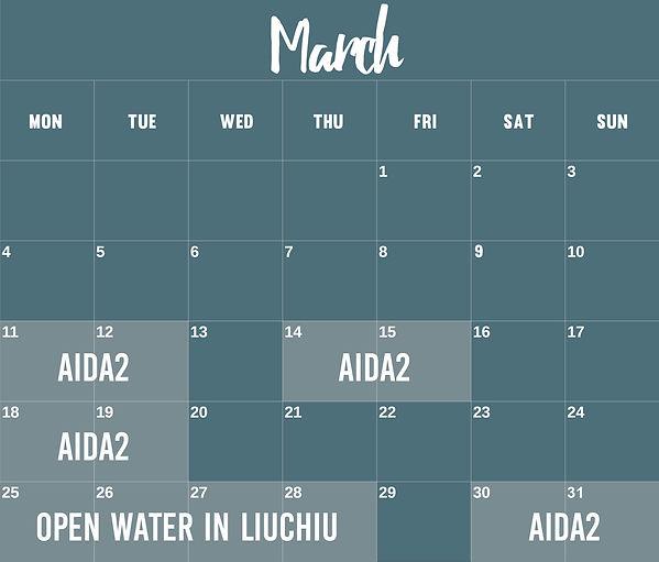 三月課表.jpg