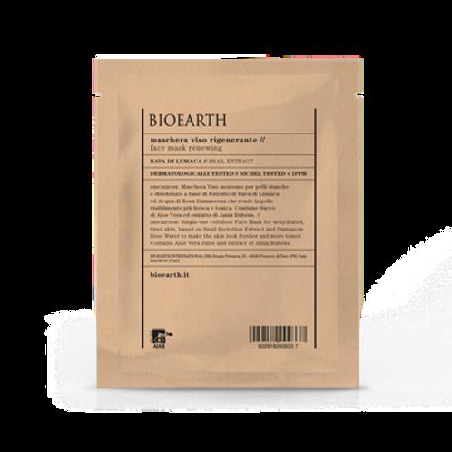 Maschera in tessuto alla Bava di Lumaca - Bioearth