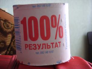 Метод Попова-Лосева абсурд!!!