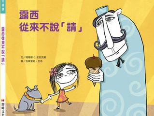 Hecho en Taiwán