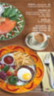 Завтраки3.jpg