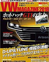 vwmagazine-20181.jpg