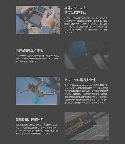 説明_edited.png