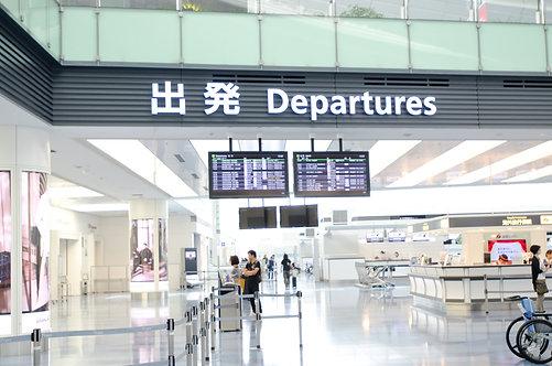 【@伊丹空港】ドローン空港受け取り・返却サービス