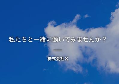 スクリーンショット 2021-03-16 19.44.45.png