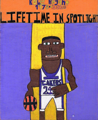 """Kobe Bryant"" by David A. Holt"