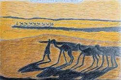 """Walk Through the Sahara Desert"" by Franklin Armstrong"