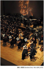 Composing for Taiwan Quanta Philharmonic Orchestra