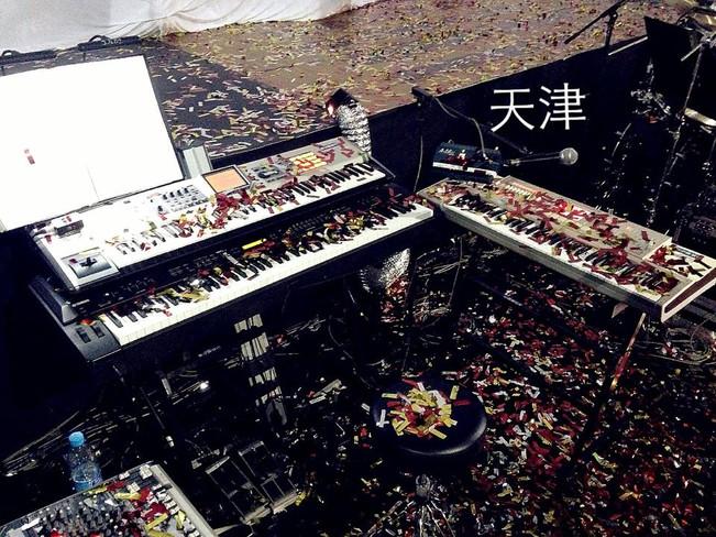 Tour concert pianist life