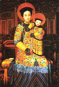 our lady of china.jpg