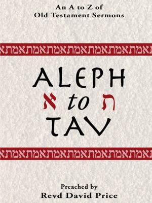 Aleph to Tav