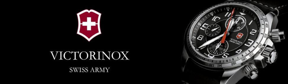 victorinox-banner.jpg