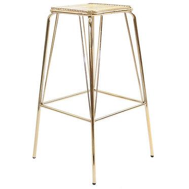 Zara Bar Stool - Gold