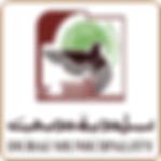 Dubai Municipality.png