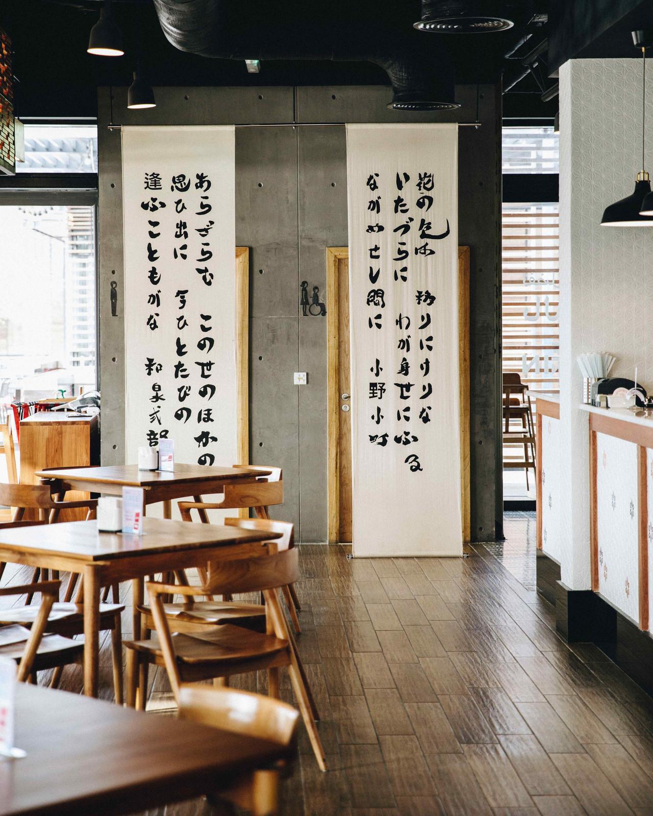 Japanese Restaurant in La Mer & Dubai Festival City