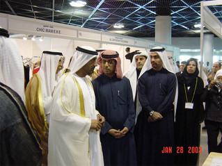 Mr Hashem Al Marzouqi with H.H. Sheikh Ahmed Bin Saeed Al Maktoum