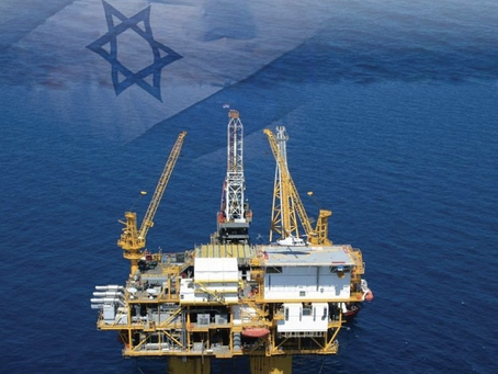 New Offshore Gas Bidding Round in Israel: Great Opportunity for Texas