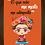 Thumbnail: 6106 - Quadro com moldura Frida Kahlo
