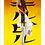 Thumbnail: 1566 - Quadro com moldura Kill Bill