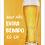 Thumbnail: 5036 - Quadro Para Guardar Tampinhas - Aqui não Entra Bêbado
