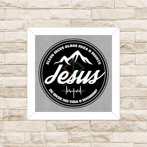 6196 - Quadro com moldura Jesus