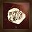 Thumbnail: 6160 - Quadro com moldura Somos o Povo da Cruz