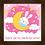Thumbnail: 4133 - Quadro com moldura Aquele que Vos Guarda Não Dorme