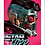 Thumbnail: 1717 - Quadro com moldura Guardiões da Galáxia - Starlord