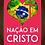 Thumbnail: 6162 - Quadro com moldura Nação em Cristo