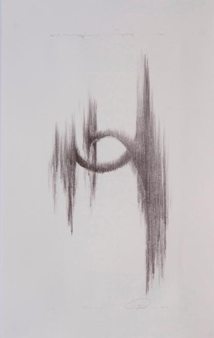 Auflösung, 2018, 7/7, 47x30cm, Lithografie