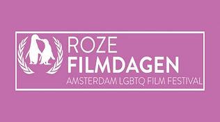 Roze-filmdagen-2016-800x445.jpg