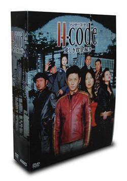 H-code ABC