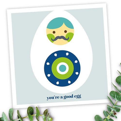 Father's Day You're a Good Egg square card blank inside