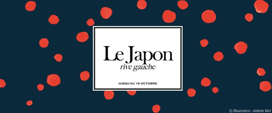Le Bon Marché Rive Gauche
