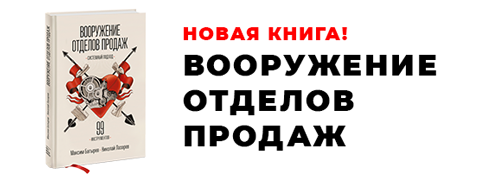 Баннер-книга-ВРЖ-479.png