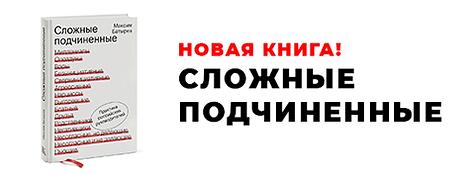 Баннер-книга-СПЧ-479.png