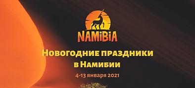 Банер 554х250.png