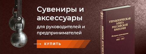 БАННЕР Сувениры и аксессуары.jpg