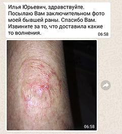 Screenshot_20201120-142244_WhatsApp.jpg