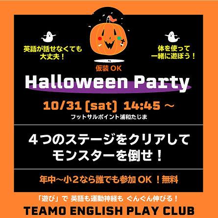 Halloween-Invitation.jpg