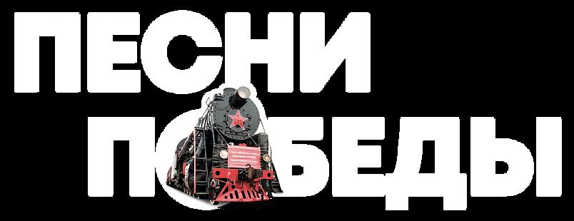 Лого ППб белый.png