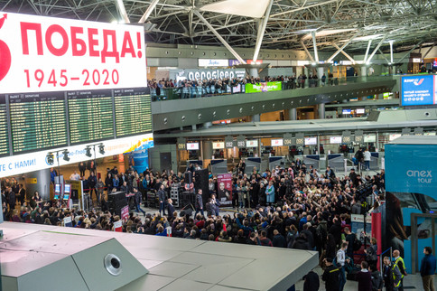 Москва аэропорт Внуково.jpg