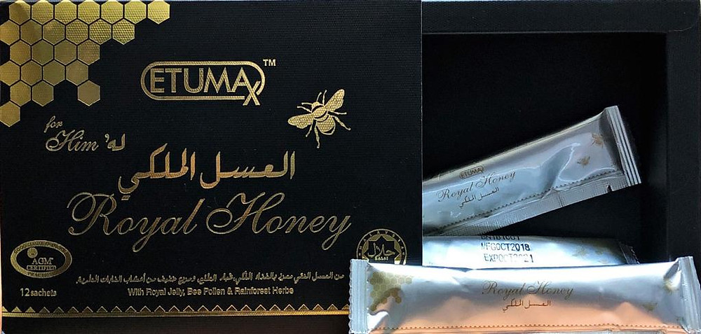 Etumax Royal Honey in UAE